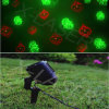 Rojo y verde de la Navidad en movimiento Ocho Patrón Jardín Laser