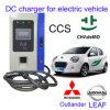 휴대용 20kw CCS 충전기