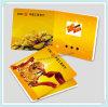 Выдвиженческая видео- визитная карточка