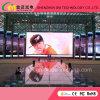 Singen Innenmiete P4.81 LED-Bildschirm/500*1000mm für Miete