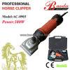 Tondeuse résistante de cheval à C.A. (AC-0903)