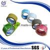 Angebot-Drucken Ihr Firmenzeichen-lärmarmes gedrucktes Band