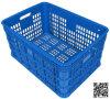 Panier en plastique bleu pour entrepôt