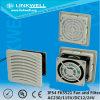 Электрические фильтры отработанного вентилятора панели