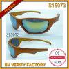 2015 esportes Sunglass dos produtos novos com amostra livre (S15073)