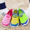 Горячее сбывание ягнится Breathable тапка ботинок спортсмена ботинок спорта (GP-7)