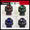 DMX512の品質LEDの効果の移動ヘッドライト