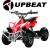 Mini optimista ATV Mini Quad Bike para Kids