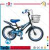 2016 فتى جديدة وبنات [بوتيفول شلد] دراجة, جدي دراجة يجعل في الصين