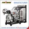 Behälter20gp leiser Perkins-Diesel-Generator
