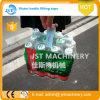 Сделано в типе ленте Китая BOPP коробки коробки поднимаясь