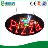 [لد] بيتزا مخزن إشارة