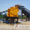 高性能のインパクト・クラッシャー機械、採鉱の粉砕機