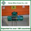 Подъем 10ton беспроволочного монорельса дистанционного управления электрический Wirerope