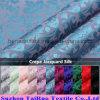 絹の服ファブリックのための反応停止のクレープのジャカード絹