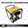De diesel Pomp van het Water (WP50D26)