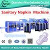 完全なサーボ女性の生理用ナプキンの機械工場(HY600-HSV)