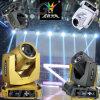 中国専門DJのナイトクラブ移動ヘッド230ワット