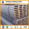 Faisceau en acier doux normal de l'acier Q195 U de GB
