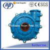 Высокое Pressure Centrifugal Slurry Pump (200ZJ)