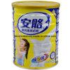 800g Milk PowderのためのPlastic Capの金属Can