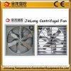 Jinlong 6 Zoll-Gewächshaus-Absaugventilator/an der Wand befestigter Ventilations-Ventilator