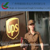 米国へのUPS International Courier Express From中国