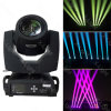 230W LED Moving Head Beam Light /Stage Moving Head Light