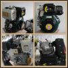 De kleine Dieselmotor van Vertical Type (14HP)
