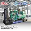 Цена по прейскуранту завода-изготовителя! тепловозное сбывание генератора 90kVA