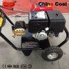 arandela de la alta presión de la gasolina 3600gf