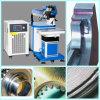 溶接企業の理想的な選択のレーザ溶接の機械工場の価格