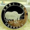 Moneta commemorativa del regalo promozionale all'ingrosso della Cina o del ricordo d'argento su ordinazione