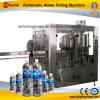 ماء آليّة يعبّئ تجهيز