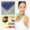 供給のエストロゲンのホルモンの粉Estradiol CAS: 50-28-2