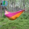 優れた品質のハンモックの携帯用キャンプのハンモックの屋外の家具を運ぶ