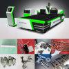 炭素鋼の鉄のシート・メタルレーザーの打抜き機