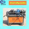 De versterkte Fabrikant van China van de Machine van de Schil van de Rib van de Staaf van het Staal met de Prijs van de Fabriek