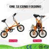 小さい折りたたみの電気バイク14のモーターを備えられた自転車