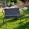 屋外の藤のベンチの余暇の家具の庭の家具