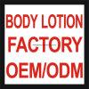 Blanqueando la loción, loción de aligeramiento, loción del cuerpo (cosméticos hidratantes) de la etiqueta privada del ODM del OEM de los cosméticos de la belleza de la loción (5ml-5000ml)