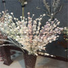 人工的な草Flowers01が付いているホーム装飾