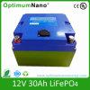 Bateria LiFePO4 recarregável profunda da vida de ciclo 12V30ah para o armazenamento solar