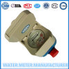 Water Meter, IC/RF Card Prepaid Smart Type (Dn15-25mm)