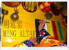 Taoism-Amulett