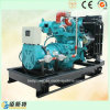 40kw de stille Water Gekoelde Reeks van de Generator van het Gas