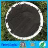 Приведенный в действие активированный уголь для Food и сахарной промышленности