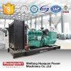 Китайское тепловозное изготовление генератора с новой конструкцией