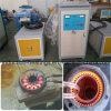 Шестерня машины топления индукции частоты средства твердея GS-Zp-100