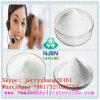 Atiulcerの食品添加物99% CAS 3493-12-7のビタミンU